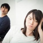 夫婦間のトラブルで感情を持ちだすな!大人なら理性的に話すべき