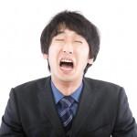 goukyuu_1