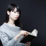 ホリエモン(堀江貴文氏)の「 本音で生きる 」を読んで驚いた!