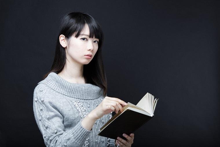 kannsoubunn_1