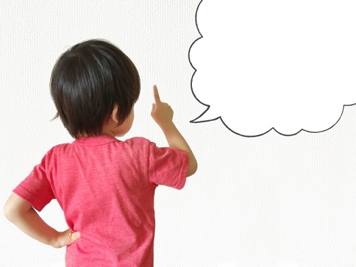 自己主張することで起こる5つのいいこと【良い人間関係をつくる ...